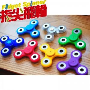 【指尖飛輪】大三軸 Fidget Spinner(手指陀螺、指尖陀螺)