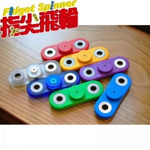 【指尖飛輪】大二軸 Fidget Spinner(手指陀螺、指尖陀螺)