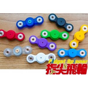 【指尖飛輪】小二軸 Fidget Spinner(手指陀螺、指尖陀螺)