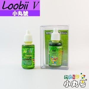 小丸號 - 潤滑劑 - 綠油LoobiiV - 潤滑助劑
