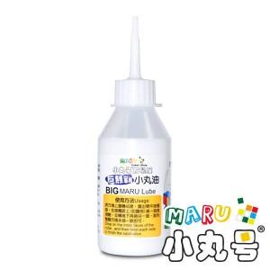 小丸號 - 潤滑劑 - 巨無霸小丸油 - 魔術方塊專用潤滑劑