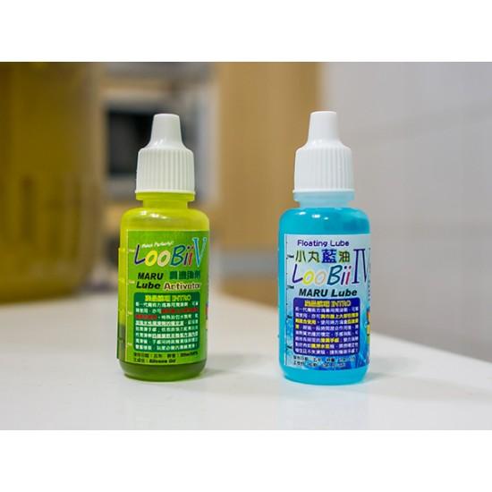 小丸號 - 潤滑劑 - 小丸藍油 - BlueLube