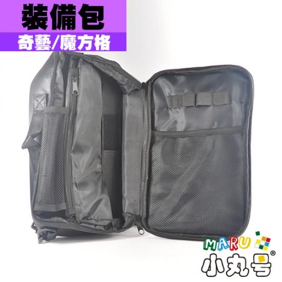 魔方格 - 周邊 - 裝備包