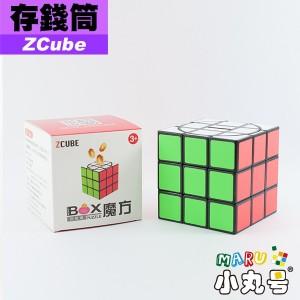 ZCUBE - 存錢筒