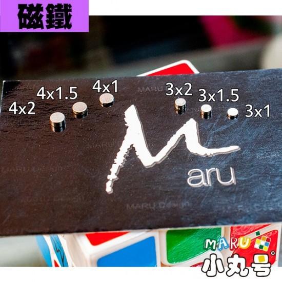 改造磁力定位用磁鐵