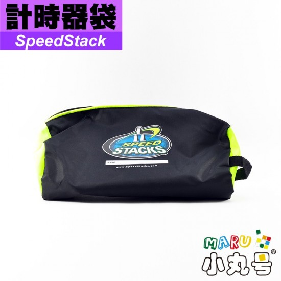 SpeedStack計時器 - 四代 (含袋)