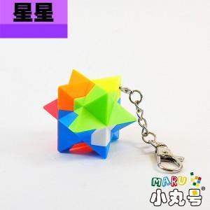 鑰匙圈 - 積木 - 星星