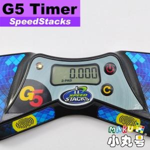 SpeedStacks - 計時器 - 五代