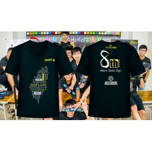 魔術方塊T恤 - 第八屆紀念服 - V領