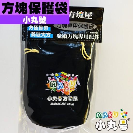 魔術方塊保護套/保護袋 - 小 - 派對黑