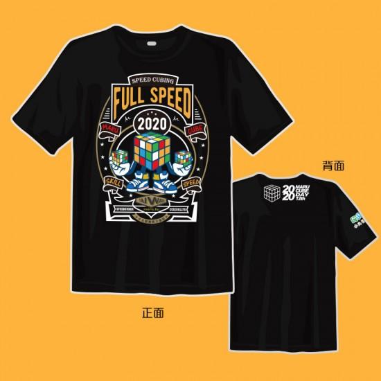 魔術方塊T恤 - 第十二屆紀念服 - 圓領