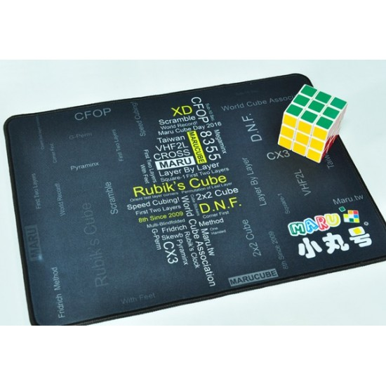 魔術方塊專用墊 - 大 - 台灣黑- 40*30cm