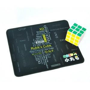 魔術方塊專用墊 - 小 - 台灣黑- 27*22cm