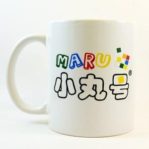 馬克杯 - 小丸號