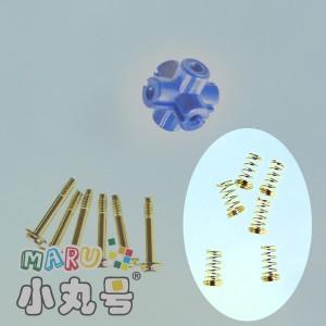 魔術方塊專用彈簧 - 紳藍三階彈簧組