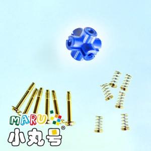 魔術方塊軸心組 - CX3標準軸心組