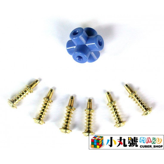 魔術方塊軸心組 - 紳藍軸心組