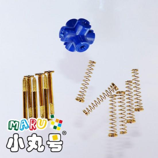 魔術方塊軸心組 - 紳藍五階軸心組
