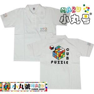 魔術方塊T恤 - 短袖 - 白黃二色