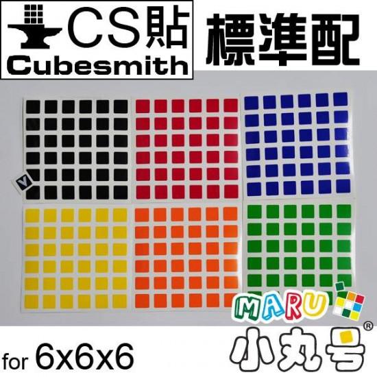 CubeSmith貼 - V6x6 - 標準配-黑貼