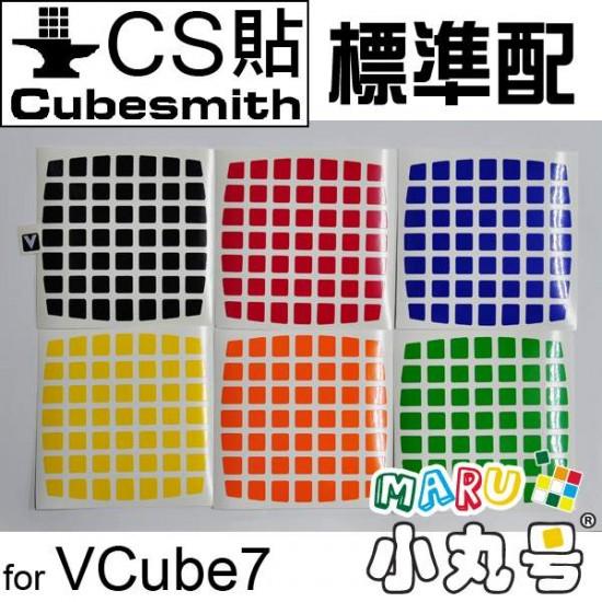 CubeSmith貼 - V7x7 - 標準配 - 黑貼