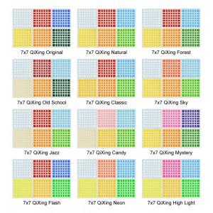 Cubesticker貼 - 7x7 - 啟行 全系列
