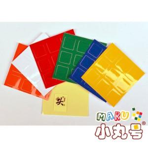 大雁 - 原廠三階56mm專用貼紙 - 3x3x3