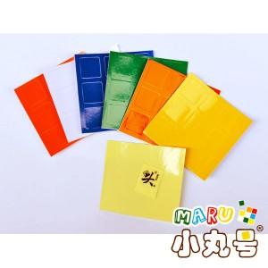 大雁 - 原廠三階57mm專用貼紙 - 3x3x3