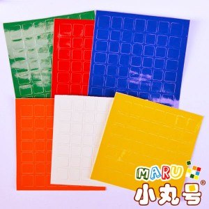 聖手 - 原廠大七階方塊專用貼紙 - 7x7x7