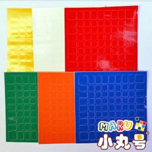 聖手 - 原廠九階方塊專用貼紙 - 9x9x9