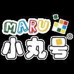小丸號 Maru