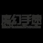 魔幻手速MoHuanShouSu