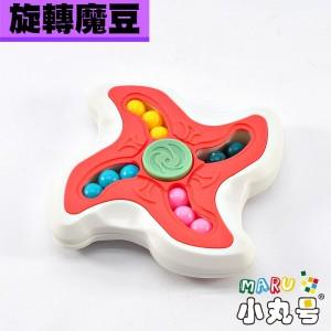益智玩具 - 旋轉魔豆 - 飛鏢