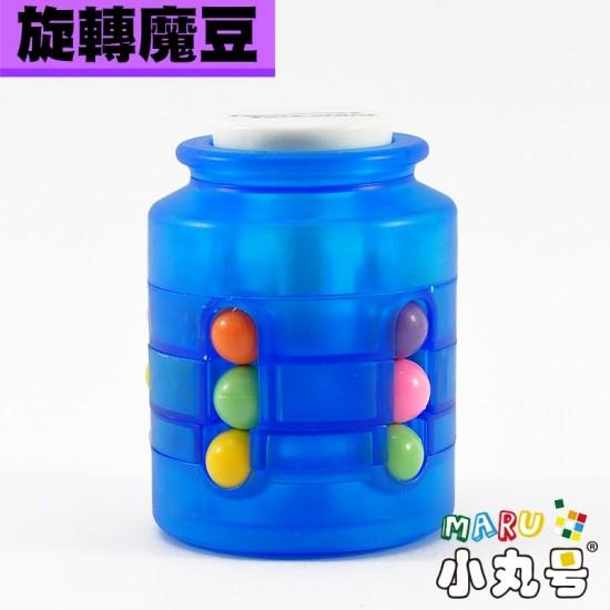 益智玩具 - 旋轉魔豆 - 瓶子