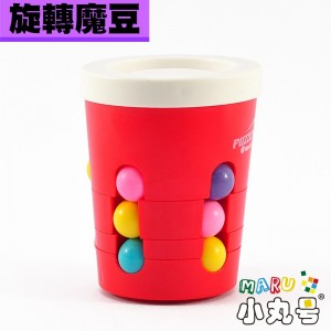 益智玩具 - 旋轉魔豆 - 杯子