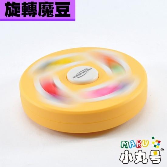 益智玩具 - 旋轉魔豆 - 圓盤